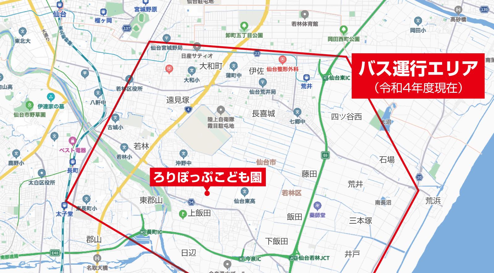 ろりぽっぷ学園周辺地図
