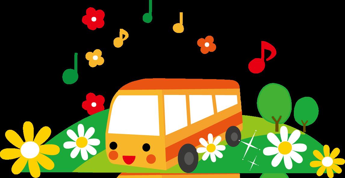 つどいの広場 キャンディータイム 『園バスででかけよう』 ~ブルーベリーの摘み取りに行こう~